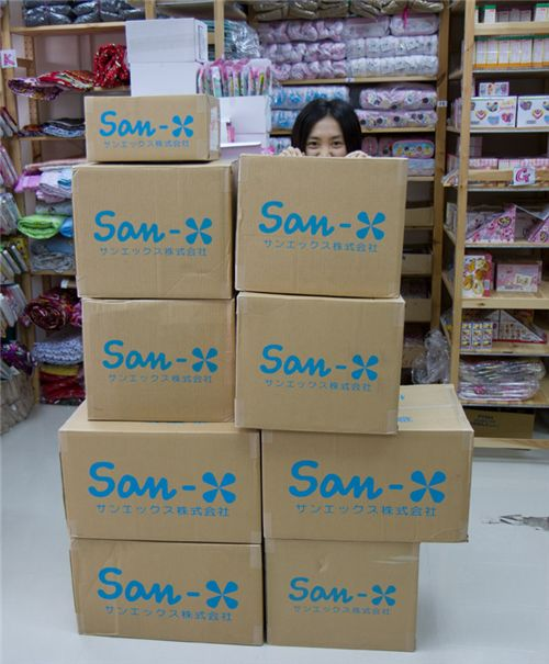 Lok is hiding behind some of the San-X boxes
