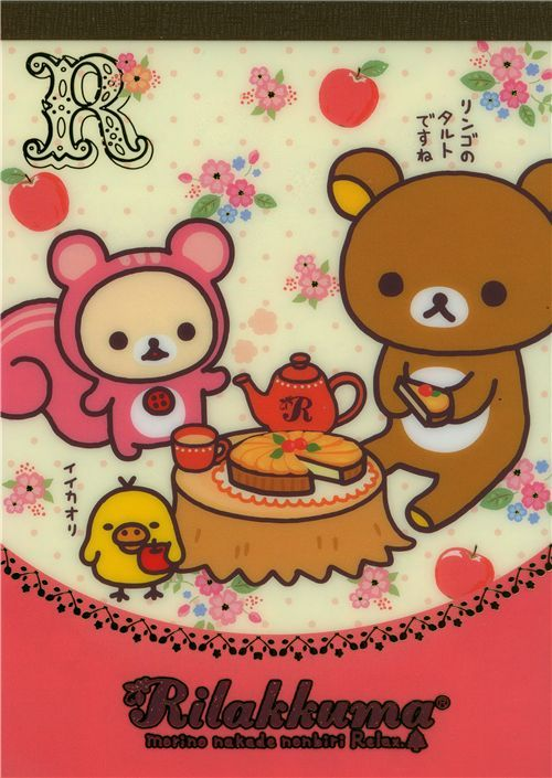 Rilakkuma Bear Memo Pad by San-X Japan squirrel