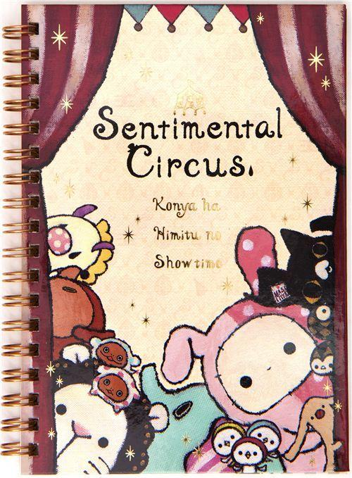 Sentimental Circus ring binder notebook aimals San-X