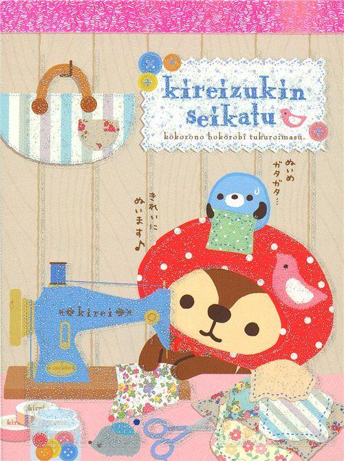 cute mini Memo Pad Kireizukin racoon sewing machine