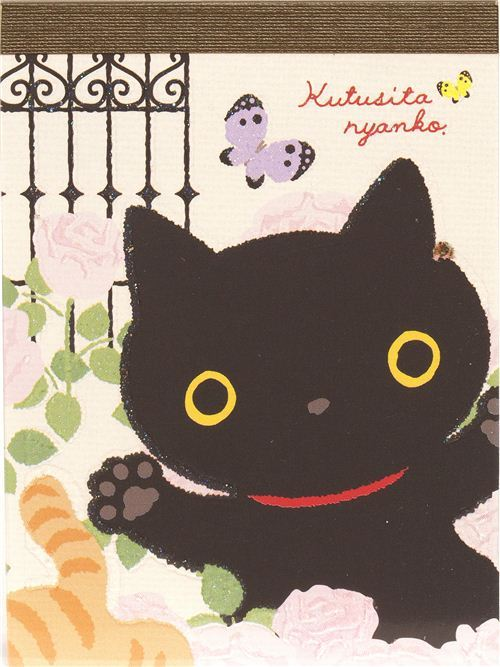 kawaii Kutusita Nyanko black cat mini Memo Pad