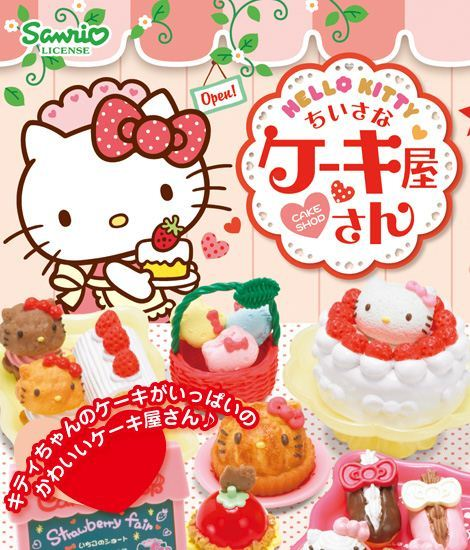 Hello Kitty Re-Ment miniature blind box Cake Shop