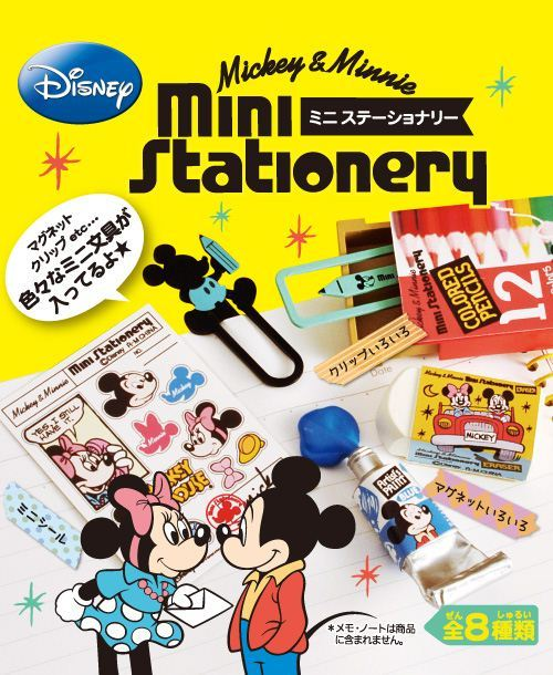 Re-Ment Mickey & Minnie Mouse Stationery Miniature Box