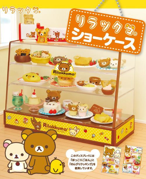 Rilakkuma Re-Ment Miniature Box Showcase food display