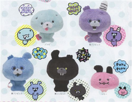 These are some of the Zombbet plush animals that will be available