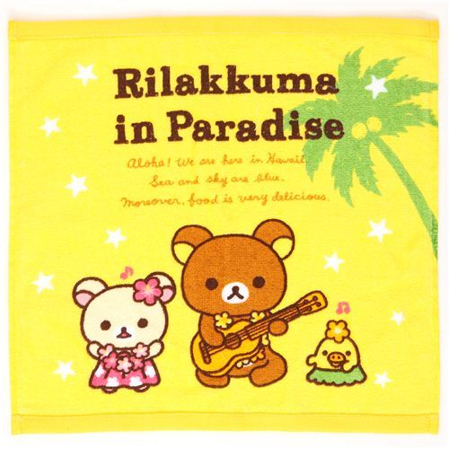 yellow Aloha Rilakkuma bear towel Hawaii from Japan
