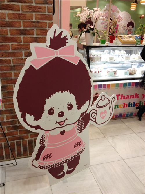 The monchhichi looks adorable