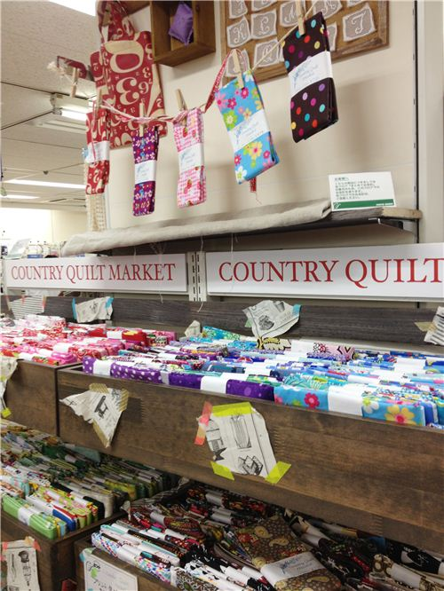 Everything you need for quilting!