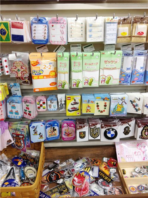 Lots of sewing accessories