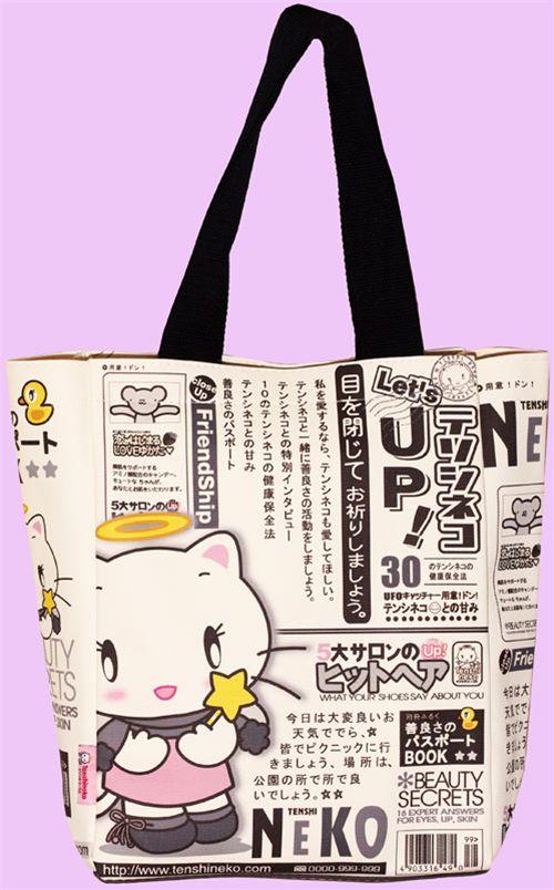 Tenshi Neko bags are back!!! 2