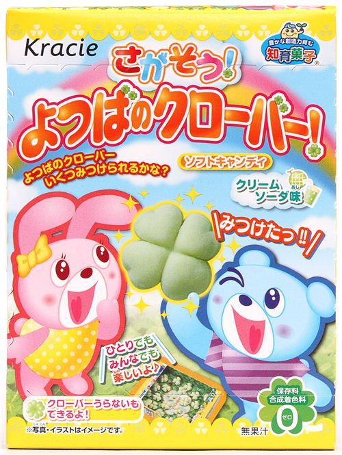 Kracie four-leaf clover candy game Popin' Cookin'