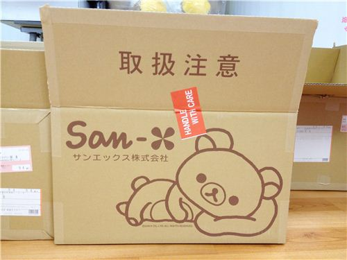 The Rilakkuma boxes are super cute