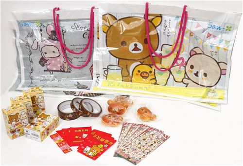 Hurry and join our giveaway to win one of four cute San-X packages