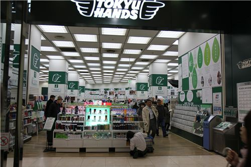 First we checked out Tokyu Hands which we heard a lot about before