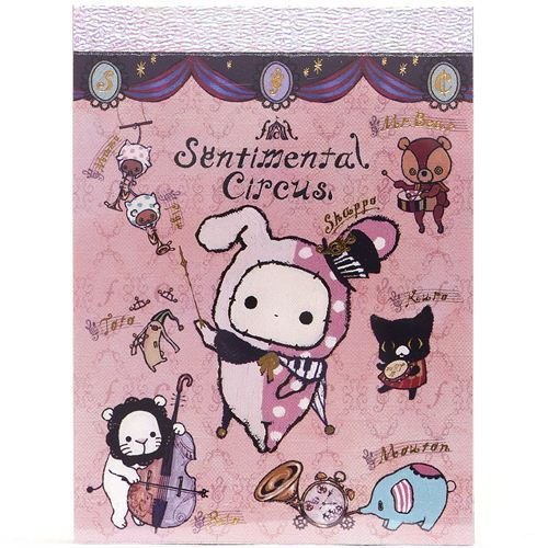 pale pink mini Note Pad Sentimental Circus animal band