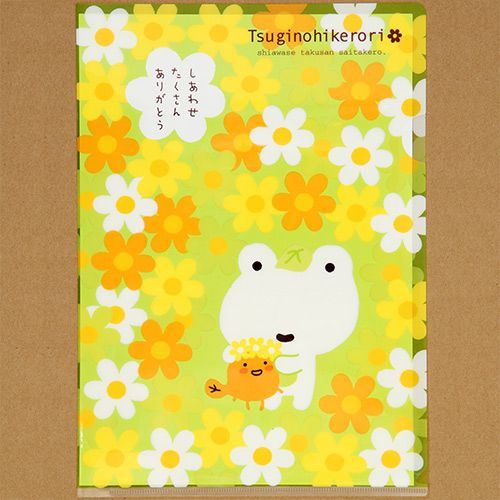 Kerori frog A4 plastic file folder with flowers