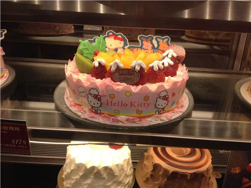 cake with cute Hello Kitty embellishments