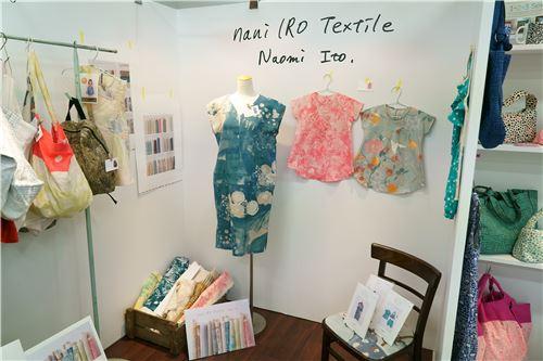 Nani iro textiles by Naomi Ito