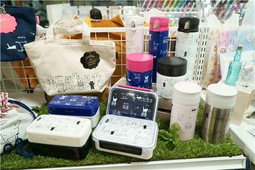 Bento items