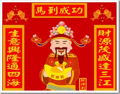 happy-chinese-new-year
