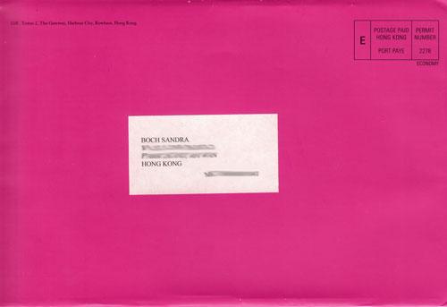 bright pink MAC envelope