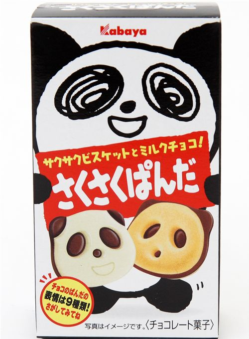 Japanese kawaii panda chocolate biscuits