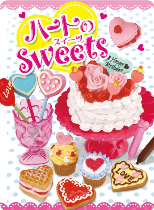 Re-Ment Heart Sweets miniature surprise blind box